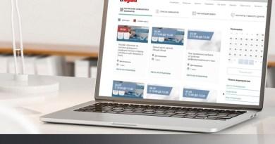 Legrand анонсирует серию вебинаров