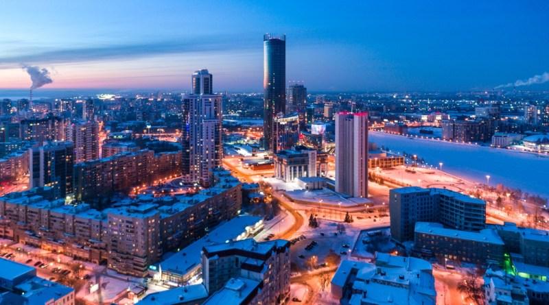Как выбрать квартиру в центре Екатеринбурга