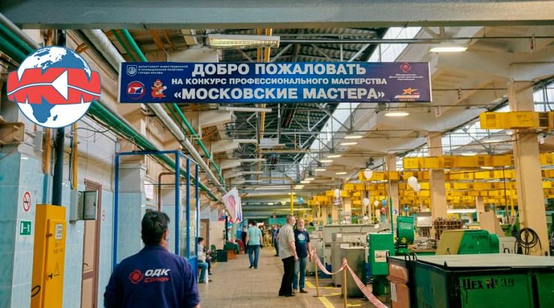 """Показали мастерство: сотрудники ГК """"Москабельмет"""" приняли участие в конкурсе по инженерно-техническим специальностям"""
