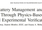 Adaptive Battery Management and Parameter Estimation Through Physics-Based Modeling and Experimental Verification