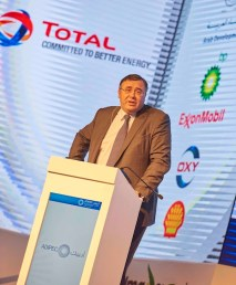 Patrick Pouyanne, CEO of Total