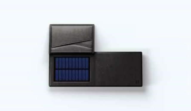 solar-smartphone-lader