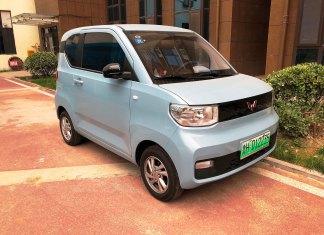 elektroauto-hong-guang