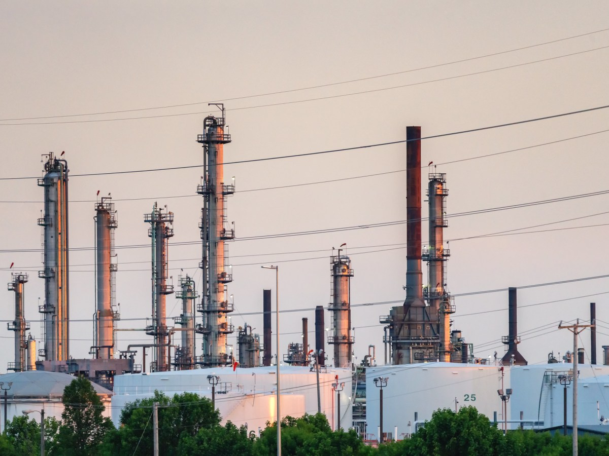 Pine Bend Refinery