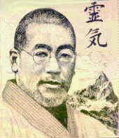 Доктор Микао Усуи (Dr. Mikao Usui) История Энергия Рейки