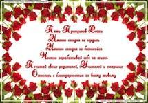 Пять принципов Рейки Пять Принципов Рэйки