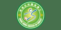 sic-sponsor-logo