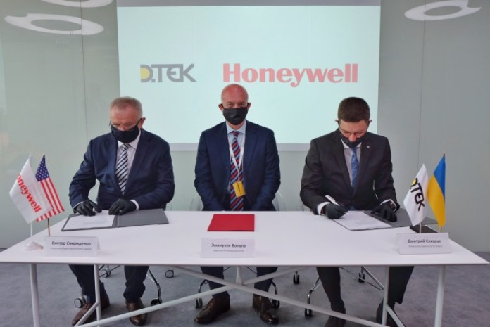 DTEK becomes first in Ukraine to install a 1MW/1.5 MWh industrial energy storage system