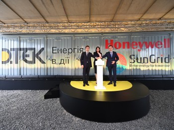 DTEK Launches The First Industrial Energy Storage System Of Ukraine