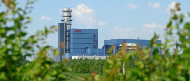 Gas-fired Power Plant Gonyu