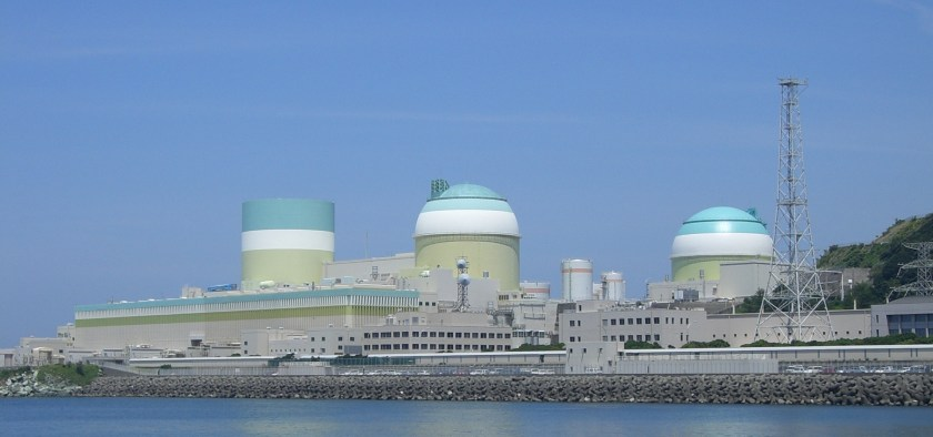 Ikata Nuclear Powerplant, Japan