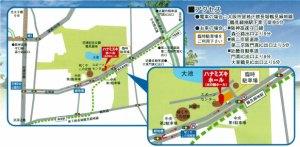 クリーンフェア大阪2015アクセス