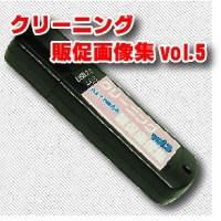 販促画像集vol.5商品画像