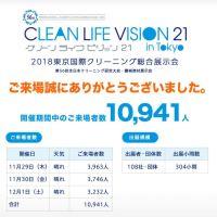 clv21_01.jp