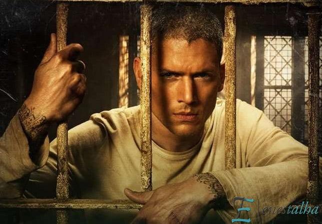 prison break ay yapım