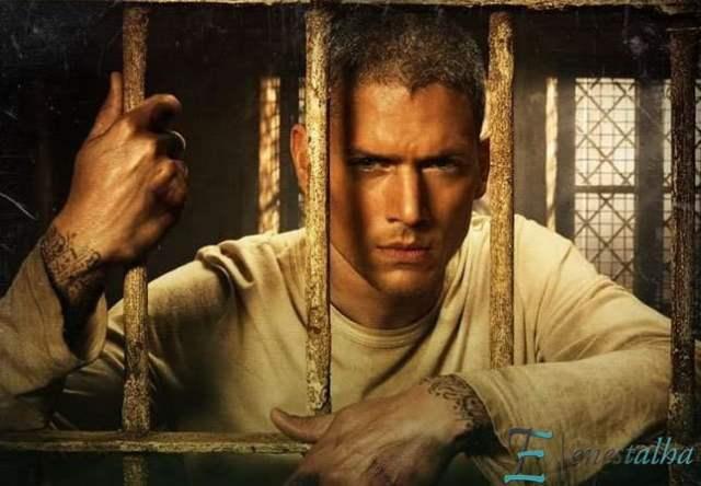 Prison Break Türkiye