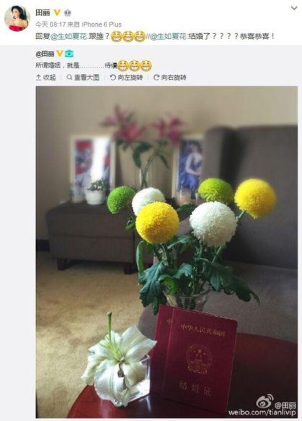 49歲田麗先前與宋楚瑜小舅子離婚!如今她傳出再婚消息,要嫁入中國,對象竟然是......