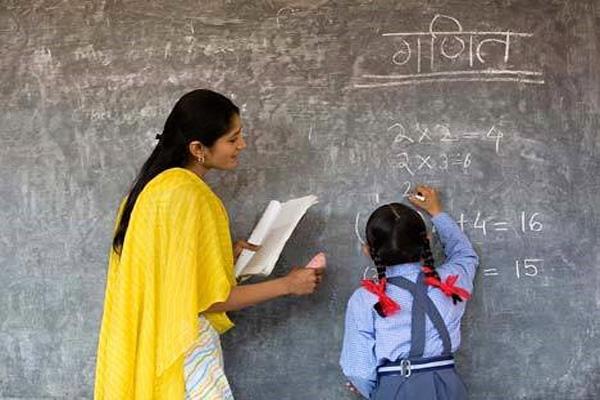 Maternity, Teacher