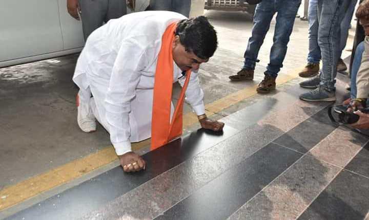 MLA-MP Madhya Pradesh Assembly