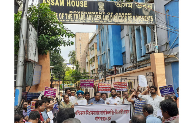 Citizenship NRC Assam West Bengal Kolkata