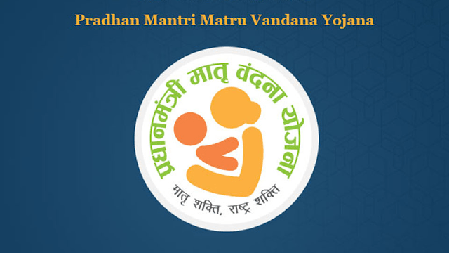 Anganwadi PMMVY Jharkhand Pregnant Women maternity