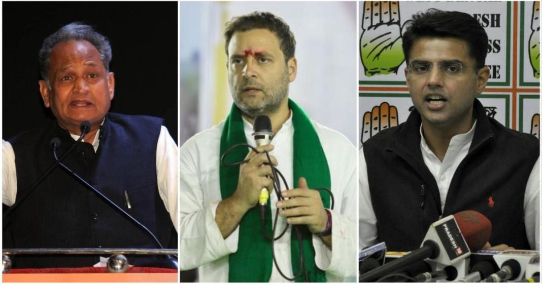 राजस्थान सचिन पायलट अशोक गहलोत राहुल गांधी काँग्रेस सोनिया गांधी