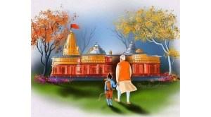 ram temple mandir ayodhya narendra modi