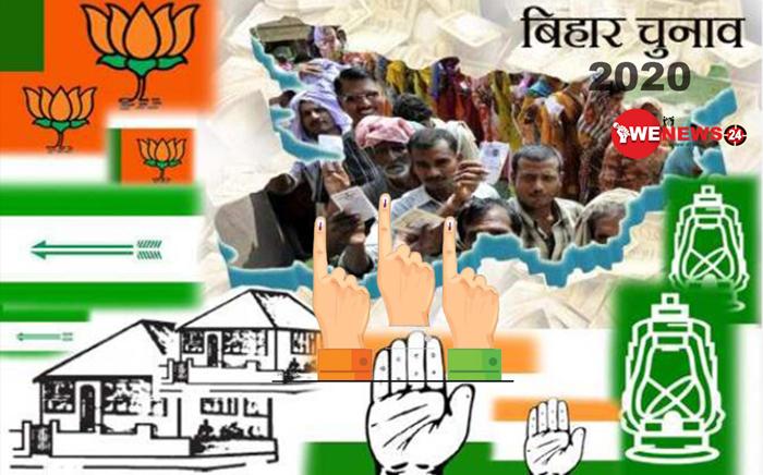 बिहार चुनाव जनता अख़बार चैनल अख़बारों चैनलों वोट इलैक्शन