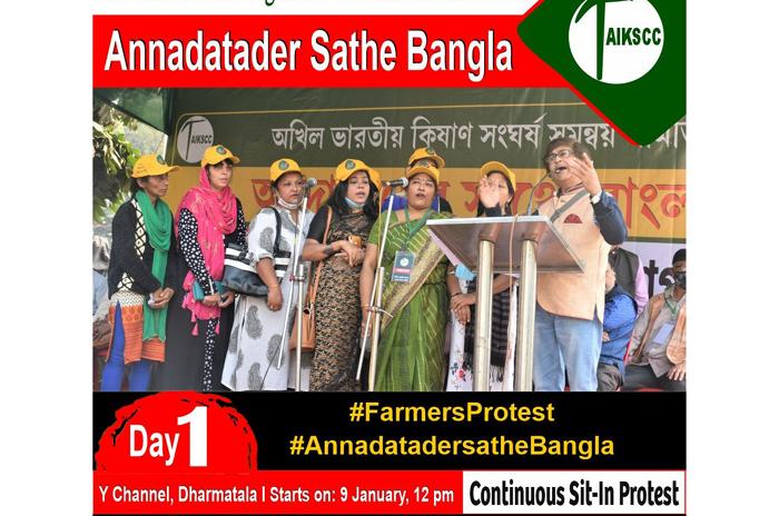 pro-farmer bengal kolkata farmers protest
