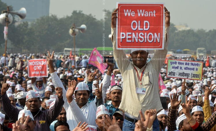 new pension scheme goverment employees retirement farm bills agriculture NMOPS
