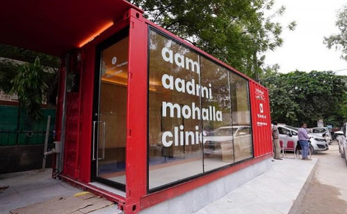 aam aadmi red mohalla clinic delhi