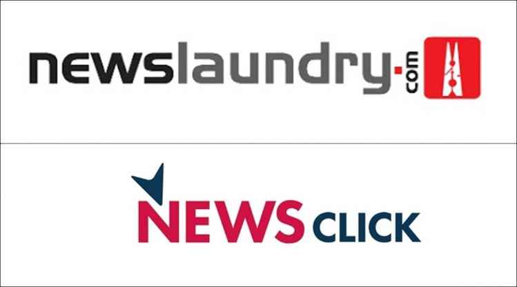 newsclick and newslaundry it survey right to privacy