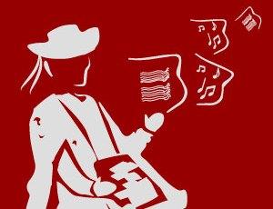 Enez Web Paper - création graphique - logo - Lannion - Trégor