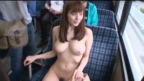 Girl showering on a bus naked messages