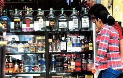 926-alcohol-ilegal
