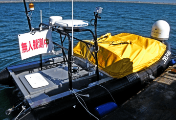 Enformable Body of investigation boat (pictured on November 2, 2011)-1600