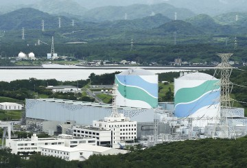 Sendai Nuclear Power Plant - Kyushu Electric