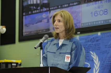 Ambassador Caroline Kennedy addresses workers at the Fukushima Daiichi nuclear power plant operated by the Tokyo Electric Power Company (TEPCO)