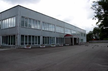 The canteen (cafeteria) at the Chernobyl nuclear power plant.