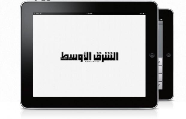 Asharq Al-Awsat 2013: New Year, New Challenges