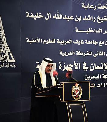 Bahrain Dismantles 'Terror Cell' Linked to Iran