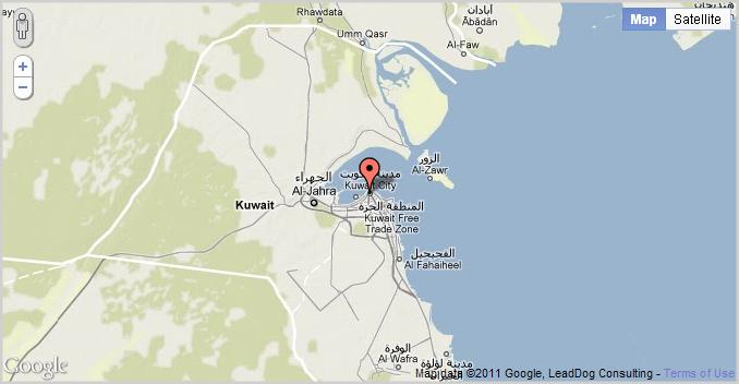 State of Kuwait
