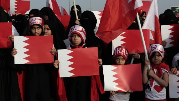God Protect Bahrain and its People