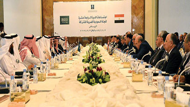 Saudi–Egyptian Commission Meets to Consider Trade Links