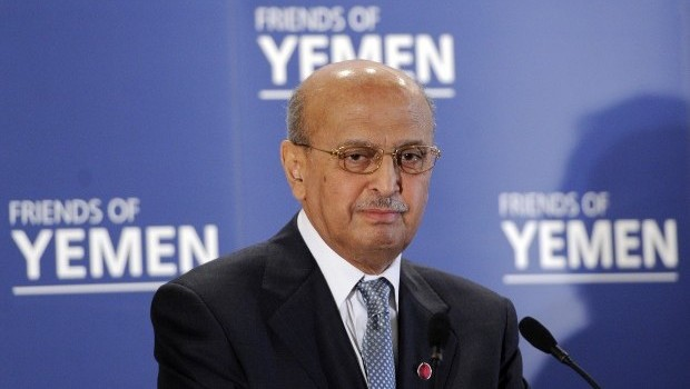 Yemen FM calls for donor money to fight security threats