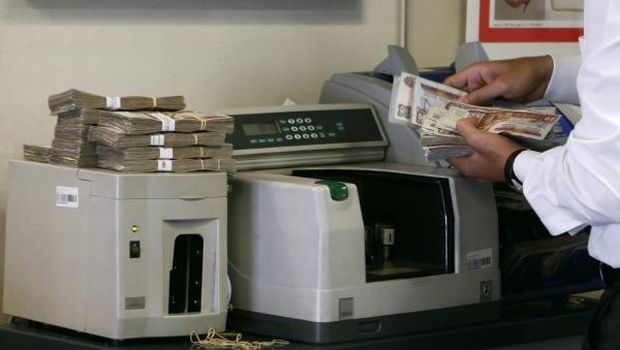 Islamic finance body IILM sells debut USD 490 million sukuk