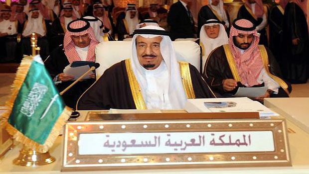 Saudi Arabia condemns Israeli airstrikes on Syria