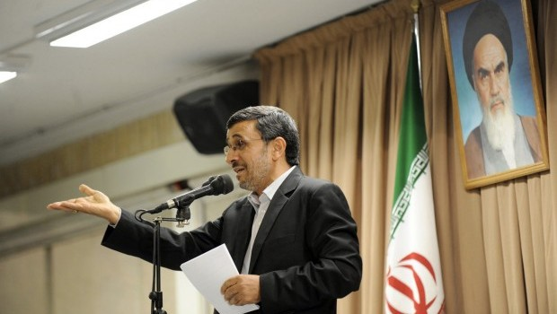 Ahmadinejad to establish university after leaving office