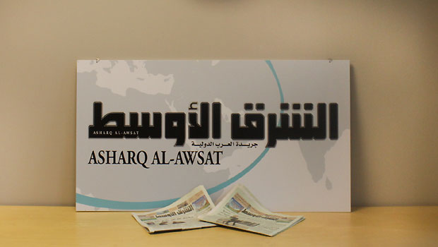 Opinion: A third of a century of Asharq Al-Awsat