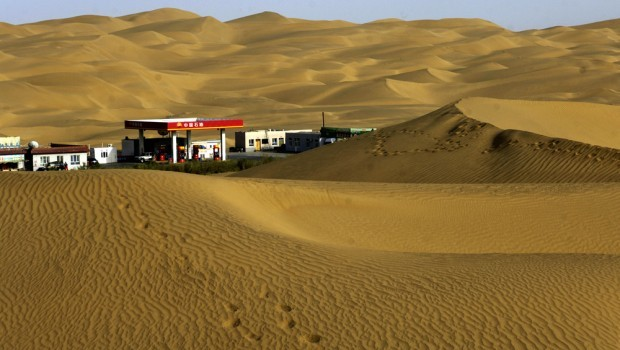 PetroChina to join Exxon at giant Iraqi oilfield